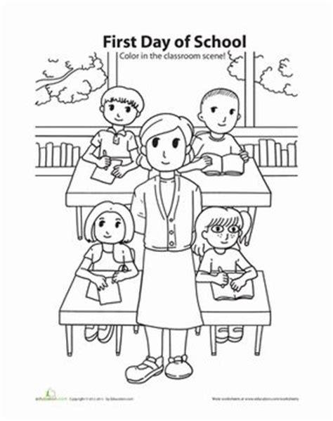 day of school coloring şcoală 828 | c343db2afb7996b80ebe53bbceef9884 kindergarten worksheets classroom activities