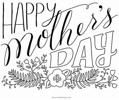 Mothers Card Mother Printable Cards Prints Printables