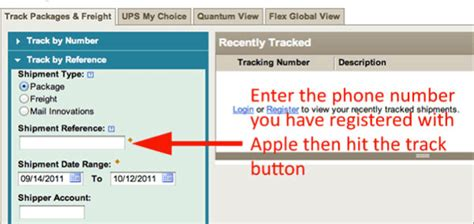 how to gps a phone number backuperfor