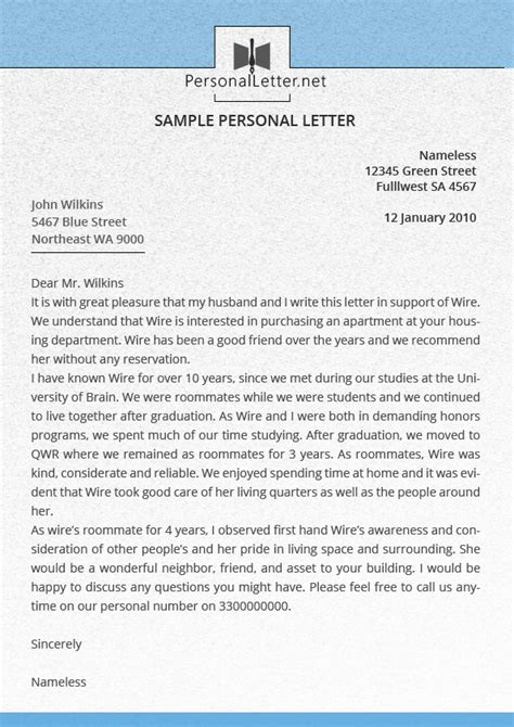 how to write a personal reference letter efficient personal letter writing service personal letter 32911