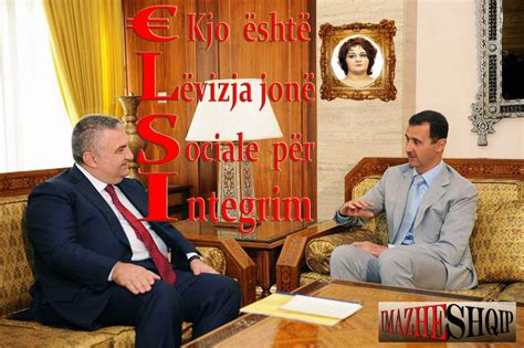 Imazhe Shqip: € Kjo eshte LSI