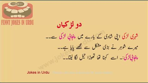 pics  funny dirty jokes  urdu impremedianet