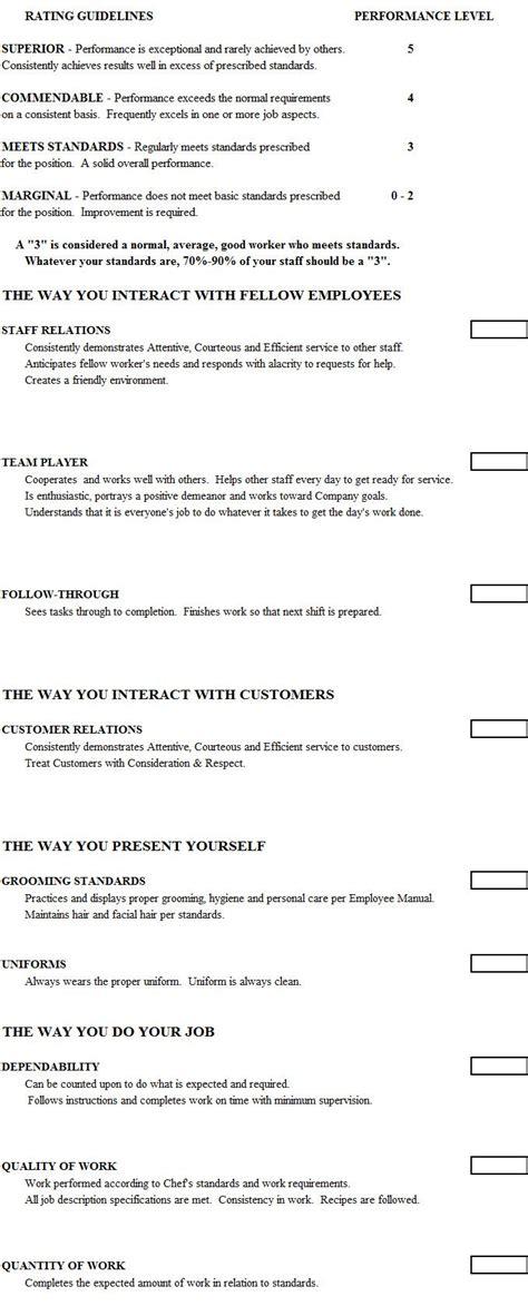 cook evaluation form chefs resources evaluation