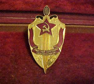 Russian KGB Badge