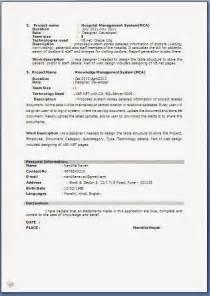 sle resume for bca freshers pdf cv sles for freshers bca cover letter for customer service manager resume professional resume
