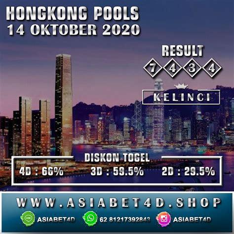 jawa pool hongkong kode alam