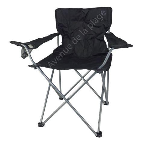 siege de plage siège de plage pliant chaise de cing pas cher achat vente