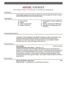 category manager resume exle category manager resume exle s secret pink