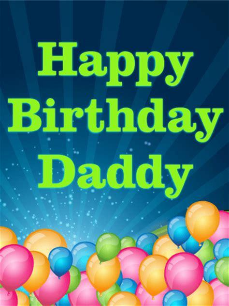 birthday balloons  daddy happy birthday card