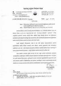 Maharashtra Pollution Control Board