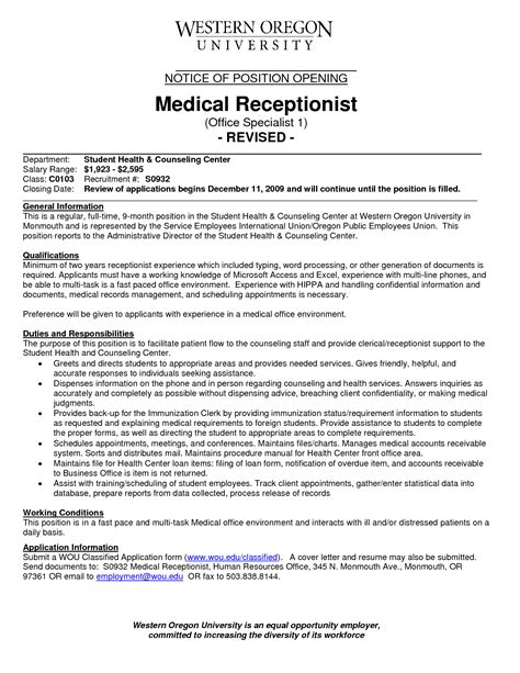 21733 resume exle for receptionist receptionist resume with no experience http
