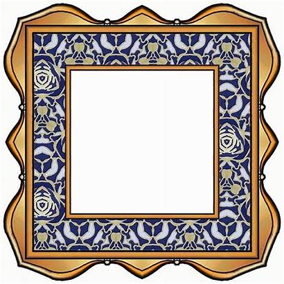 Square Clip Frames Frame Clipart Prints Navy