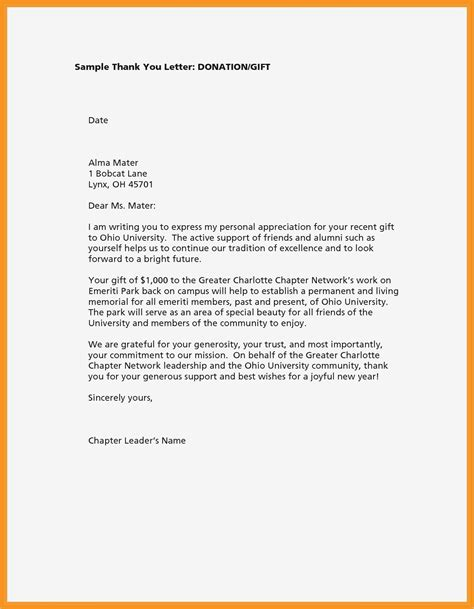 Donation letters are one way of reaching out to people to help you with your cause or mission. Memorial Donation Letter Template Samples   Letter Cover ...