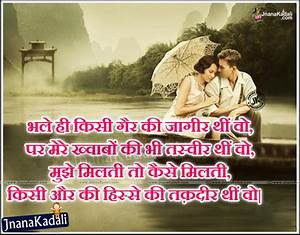 Best Hindi Friendship and love quotes | JNANA KADALI.COM ...
