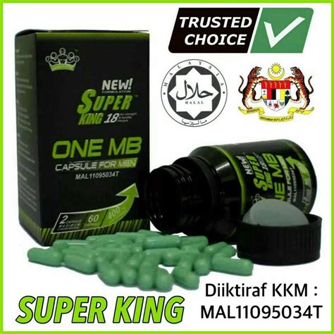lucky store super king 18 60 capsules 100 original
