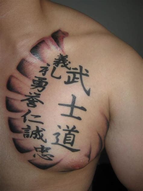 Chinese Tattoos Designs, Ideas And Meaning  Tattoos For You