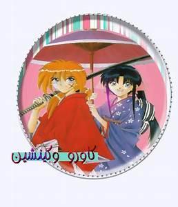 الأنمي الياباني ^_^..... - .. :: منتدى تاروت الثقافي
