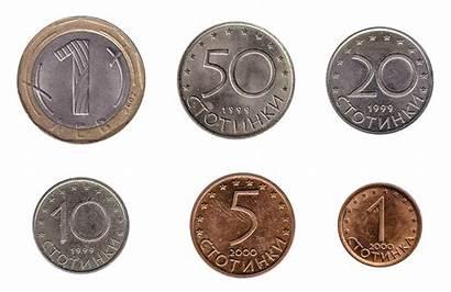 Bulgarian Lev Coins Leva Currency Current Bulgaria