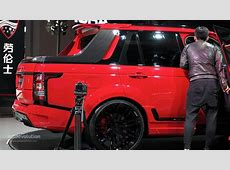 Shanghai 2015 Startech Range Rover Pickup Is RedHot and