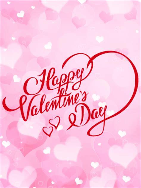 Heart Balloon Happy Valentine's Day Card   Birthday ...