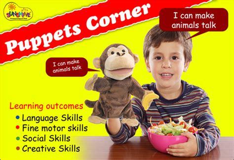 preschool amp daycare 269 | Puppets