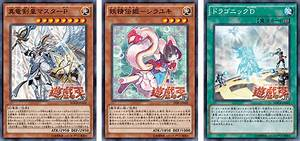 July 2017 Limit Regulation  Ocg