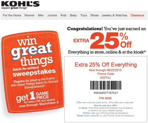 14294 Kaplan Schweser Promo Code 2018 by Kohls 30 Printable Coupon September 2018 Coupons Dictionary
