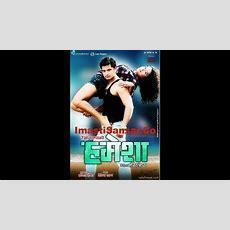 [imastisansarco] Nepali Movie Hamesha Part 1 Youtube