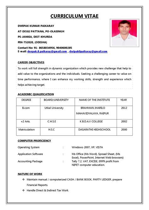 Make A Resume Free Pdf by How To Create A Pdf Resume Resume Exles 2017
