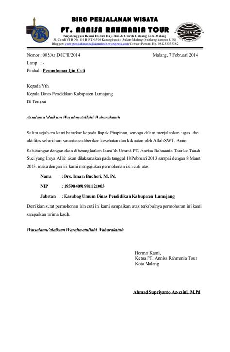 Contoh Surat Perjalanan Dinas Karyawan Swasta by Surat Rekomendasi Cuti Pt Annisa Rahmania Tour