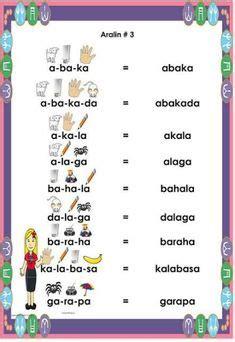 filipino alphabet images st grade worksheets