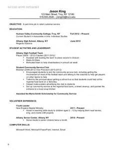 the essential parts of a resume basic resume exles for part time search resume exles part