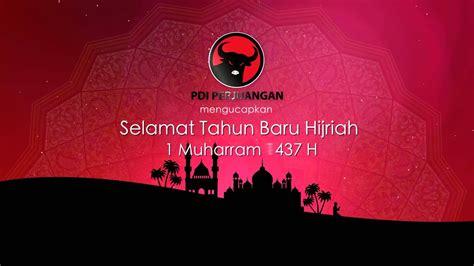 foto background   islam terbaru  animasi