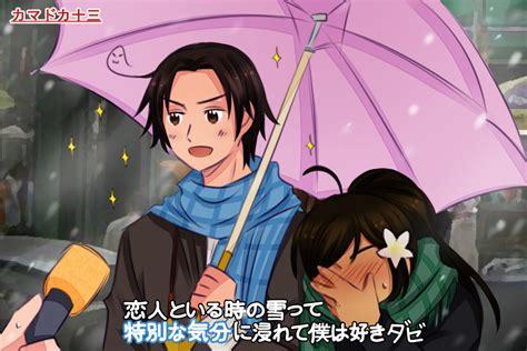 Special Feeling Meme - special feeling meme korpiri by kamadoka13 on deviantart