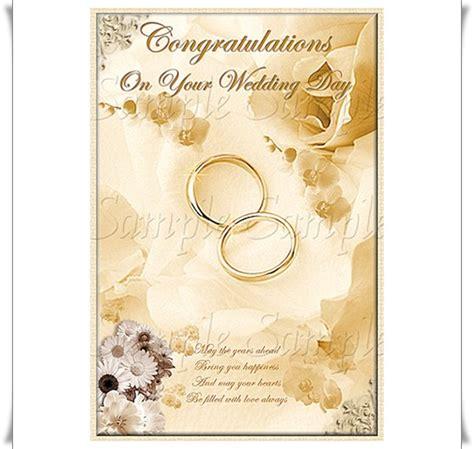 contoh desain kartu undangan pernikahan madina madani satu