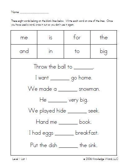 sight word worksheet   sight word sentence builder