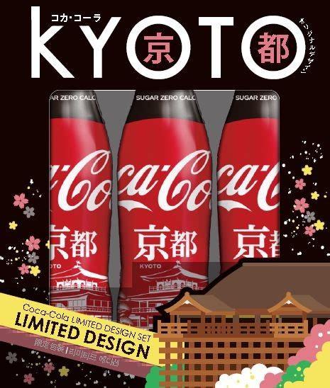 news coca cola bottlers japan