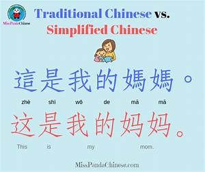Basic Chinese Traditional Chinese Or Simplifed Chinese