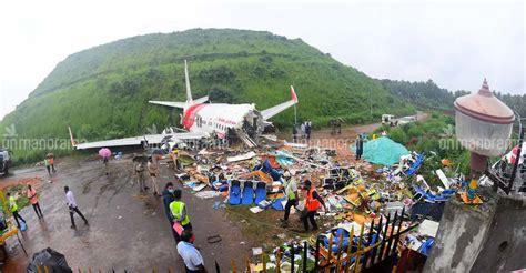 Keralas Crash Victim Tests Covid 19 Positive Three Months
