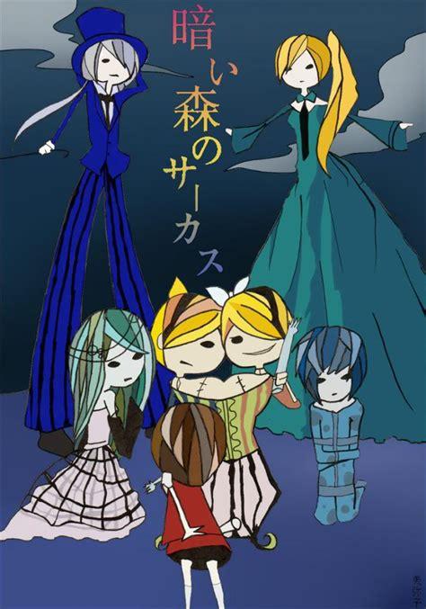 Ceones Wiki Series Japonesas Fandom Powered Categor 237 A Saga Wood Circus Wiki Series Japonesas