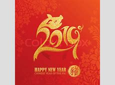 2019 Chinese New Year Greeting Card Stock Vector