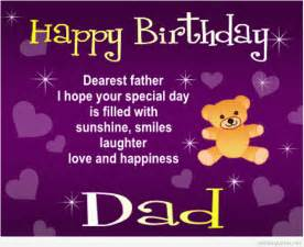Funny Happy Birthday Dad Quotes