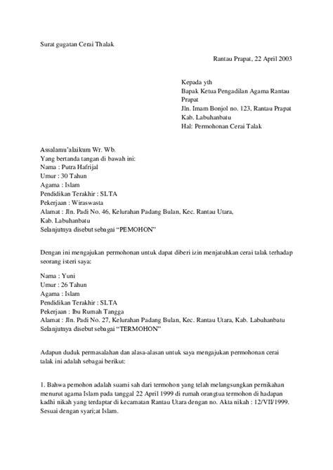 surat gugatan cerai thalak septian murival