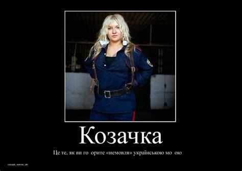 female names russian women  xxx porn library