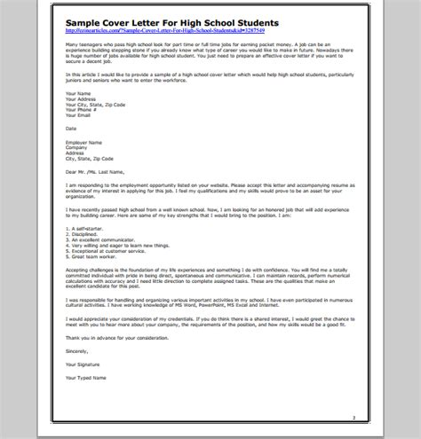 cover letter  master thesis application