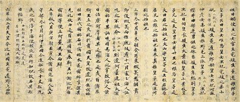language history an overview and history of japanese language kanji hub