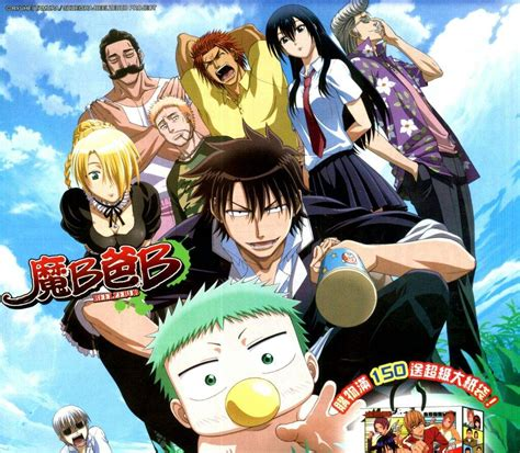 Anime Jepang Recommended Beelzebub Review Recommendation Anime Amino