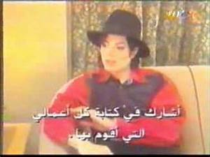 Michael Jackson Interview 1995 - YouTube
