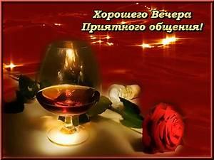 стихи для поздравления с днем рождения от коллектива прикольные