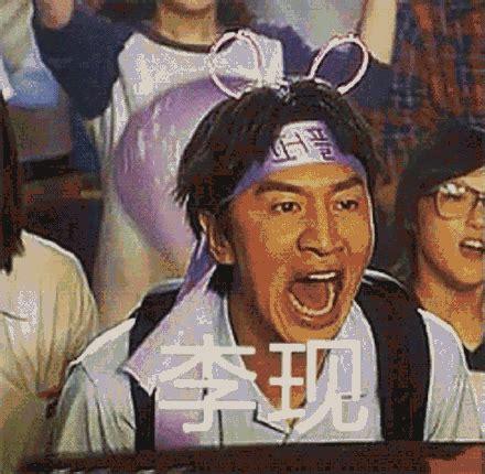 李光洙(이광수,lee kwang soo),常错译为李光秀或李光修。 韩国演员、模特。 1985年7月14日,出生于韩国京畿道南扬州。 被迫追星李光洙动图表情包合集 免费版 - JZ5U绿色下载站